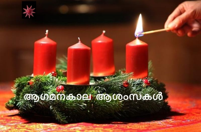 Photo #1 - Europe - Samakaalikam - advent_in_germany