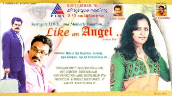 Photo #1 - Other Countries - Cinema - Like_an_angel_Asianet