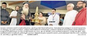 Photo #7 - India - Arts-Literature - somoro_kottayam