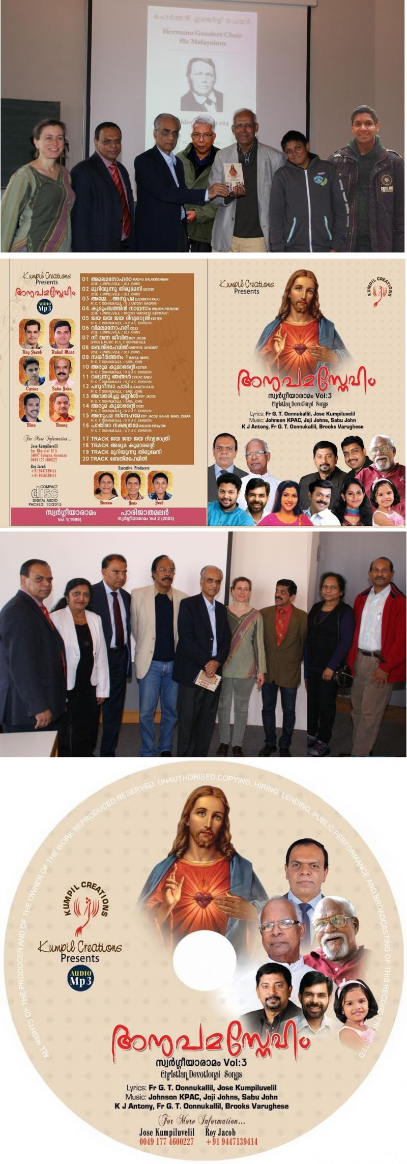 Photo #1 - Germany - Arts-Literature - anupamasneham_christian_devotional_album_release