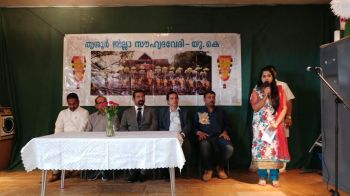 Photo #5 - U.K. - Associations - thrissur_jilla_kudumbasangamam_inauguration